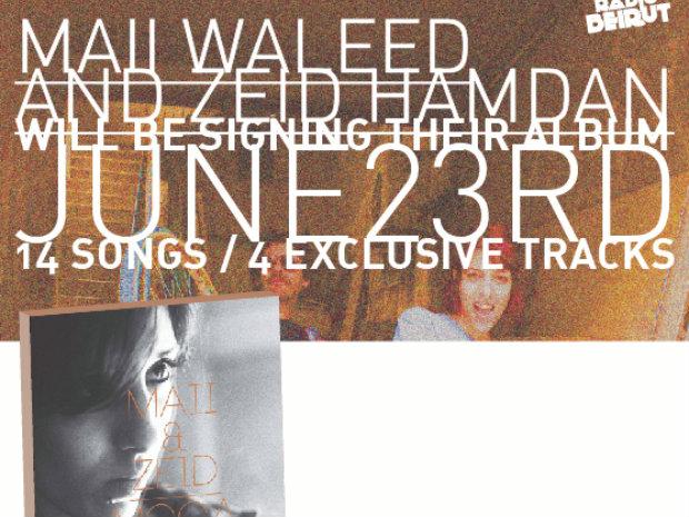 Maii and Zeid Album Launch  Lebanese Underground