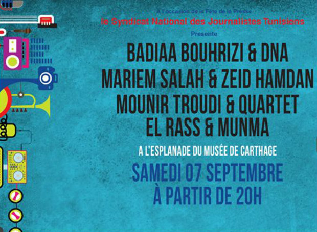 Maryam Saleh and Zeid Hamdan Live in Tunis 7 th September