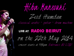 Hiba Mansouri and Zeid Hamdan at RADIO BEIRUT