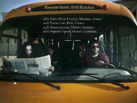 Maryam Saleh / Zeid Hamdan Europe 2015