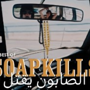 Soapkills best off double cd and vynil